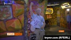 Реклама зоопарка, Судак
