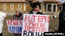 Қырым татарлары наразылық шарасында.
