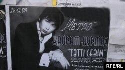 Жас әнші Қайрат Нұртастың концертіне шақырған жарнама. 24 желтоқсан, 2008 жыл.