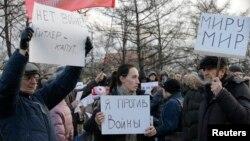 Антивоенный пикет в центре Москвы
