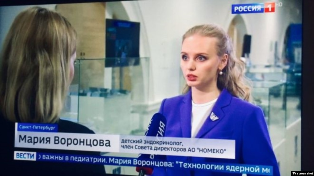 Report Links Putin's Purported Daughter To Landmark Russian Cancer