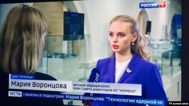 Мария Воронцова на российском телевидении в июле 2019 года.