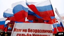 Антивоенная демонстрация в России.