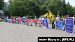 Пикет обманутых дольщиков в центре Новосибирска