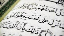 قرآن؛ کلام خدا یا کلام محمد؟