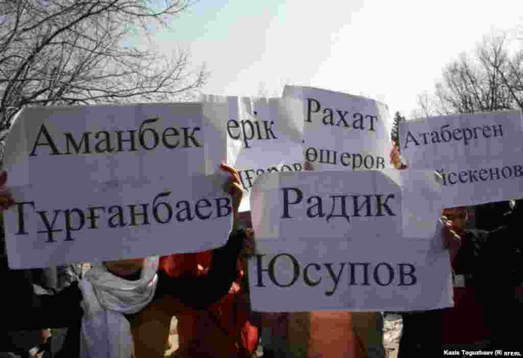 Казахстан. 19 – 24 марта 2012 года #10
