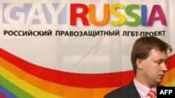 Николай Алексеев, активист ЛГБТ-сообщества
