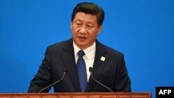 Presidenti i Kinës, Xi Jinping