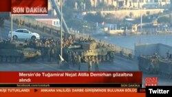 Солдаты сдаются на мосту Босфора.