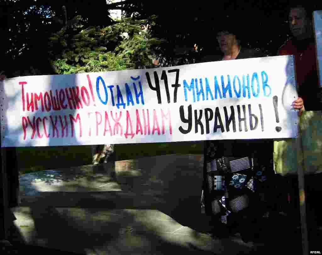 Юлии Тимошенко тоже «досталось» от пикетчиков: прагматизм премьер-министра пригодится ей теперь, когда речь зашла о тратах на новые выборы? – говорят участники митинга.
