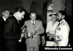 Император Хайле Селассие в гостях у президента Югославии Иосипа Броза Тито