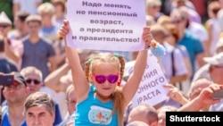 Во время акции против пенсионной реформы в Самере, июнь 2018 года
