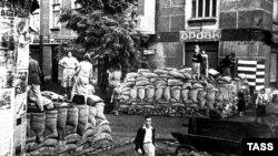 Баррикады в СССР времен ВОВ