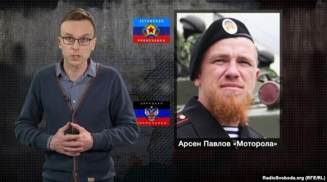 Фрагмент програми «Донбас.Реалії»