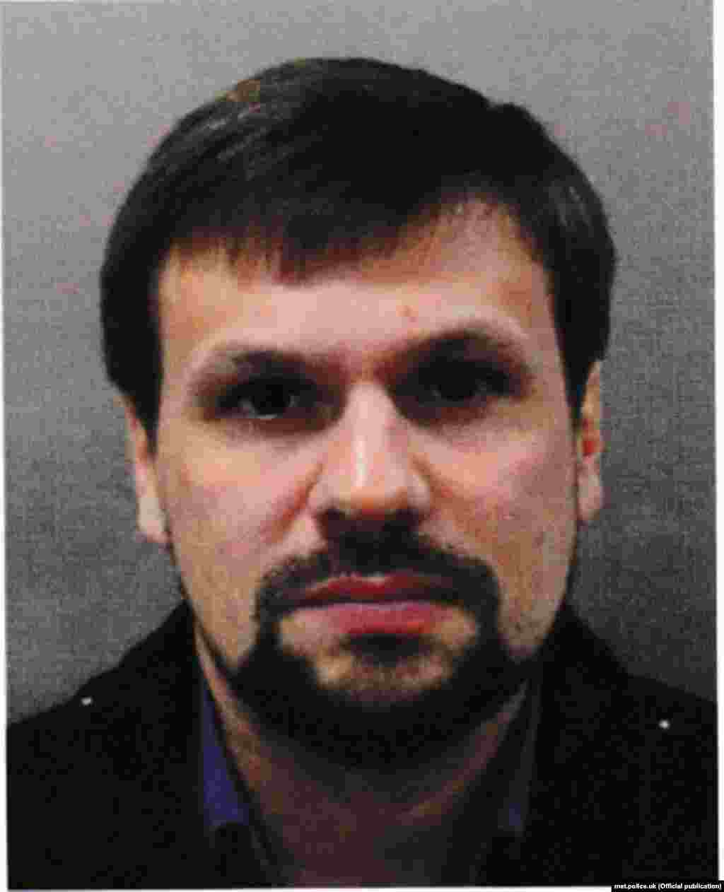 Подозреваемый британской полицией в покушении на Сергея и Юлию Скрипаль по имени Руслан Боширов.