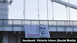 Unknown activists placed the banner on the Krymsky (Crimean) Bridge over the Moskva River.