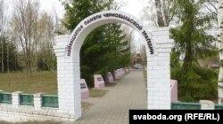 Напередодні річниці Чорнобильської катастрофи меморіал у Славгороді виглядає забутим. 24 квітня 2016 року