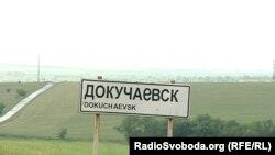«У місті стріляють кожен день, намагаються нас «вибити» – жителька Докучаєвська