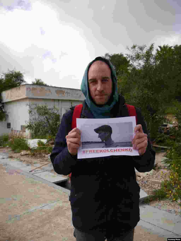 Участники Мирового социального форма в Тунисе