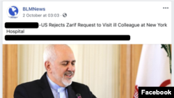 BLMNews Facebook post which lead to a story about Javad Zarif.