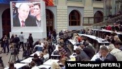 Од конгресот на Обединета Русија