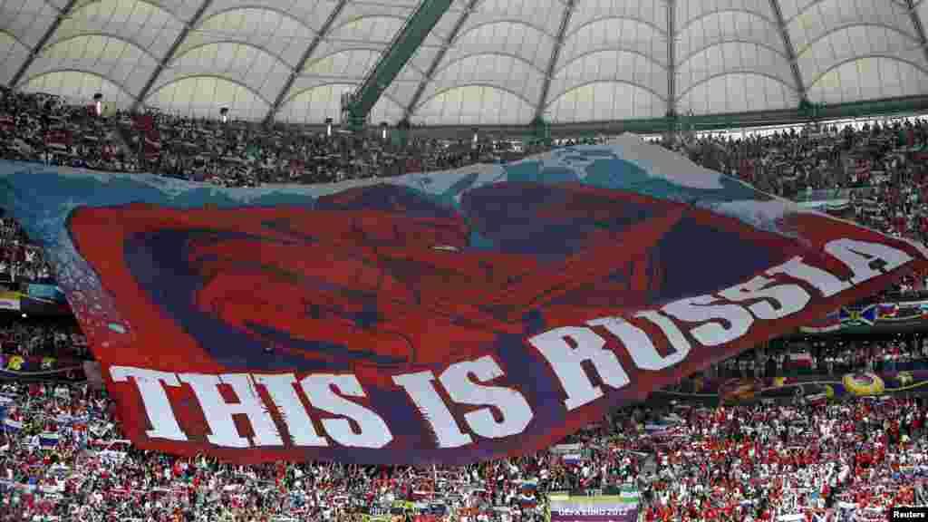 Европа футбол беренчелеге, Русия-Польша уены, 12 июнь 2012