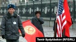 АКШнын желеги Кыргызстанда. Иллюстрациялык сүрөт.