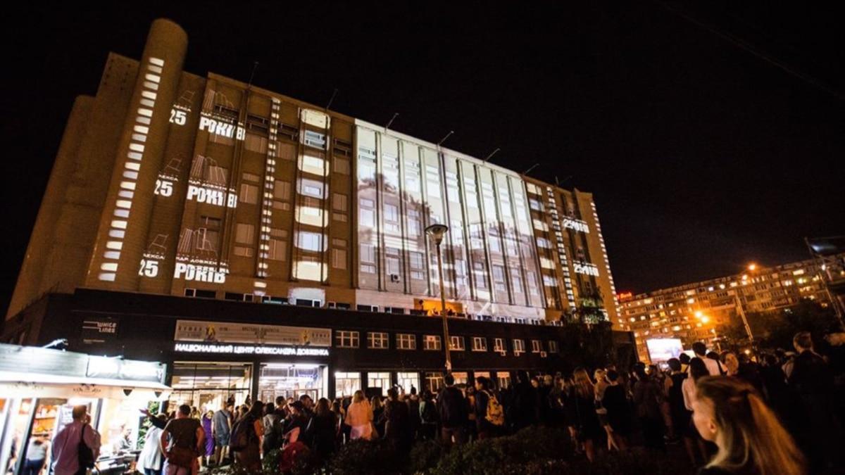 На сайте Зеленского появилась петиция о спасении Центра Довженко