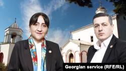 Ирма Инашвили и Георгий Ломия