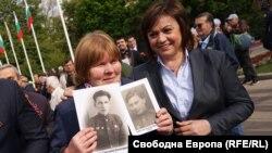 Лидерката на БСП Корнелия Нинова