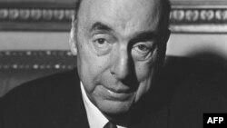 Pablo Neruda, 1971