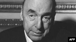 Чили ақыны әрі дипломат Пабло Неруда.