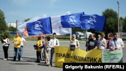 """Rally """"For Constitution"""" in Rostov-on-Don, Russia, June 12th"""
