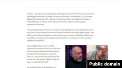Скриншот с официального сайта Human Rights Watch