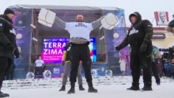 Big Muscles On Ice In The Urals