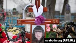 The grave of Katsyaryna Sakovich, one of the 14 workers, who died from the explosion at the plant Pinsk