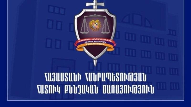 Во время отъезда Миграна Погосяна из Армении уголовное дело в отношении него в ССС не расследовалось – ССС
