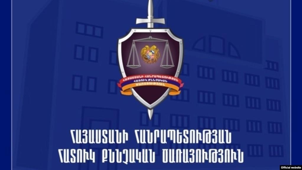 Возбуждено уголовное дело против бывшего главы охраны экс-президента Вачагана Казаряна и его супруги