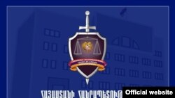 The logo of the Special Investigation Service