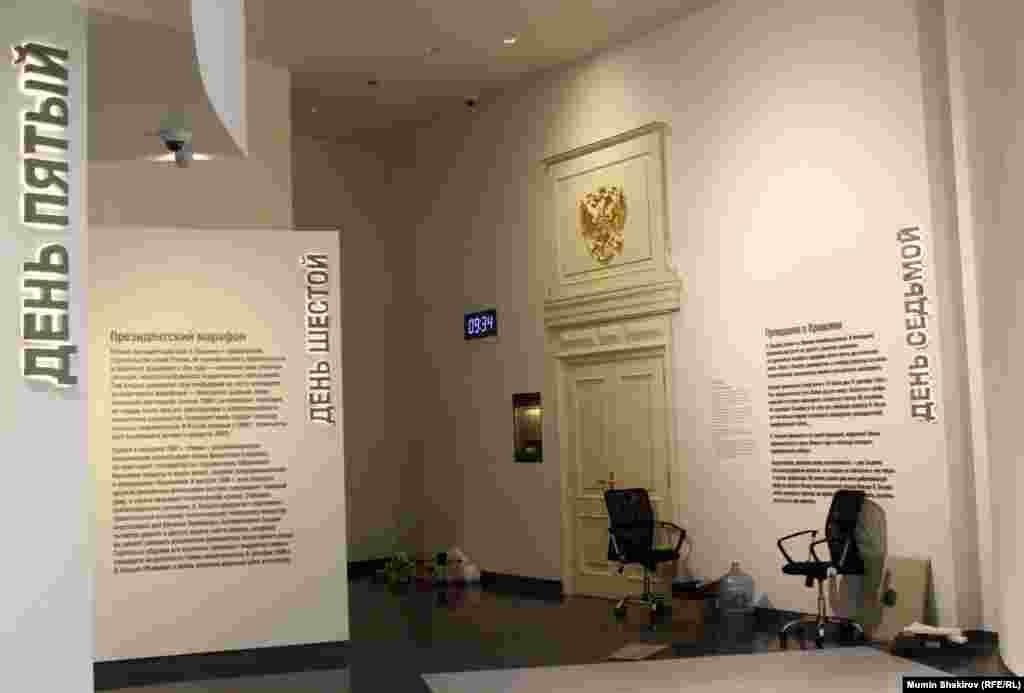 «Сім днів» Бориса Єльцина – сім історичних подій за задумом авторів експозицій.