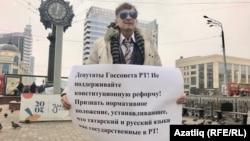 Рәис Хәбиров пикетта