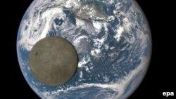 Snimak koji je načinila NASA