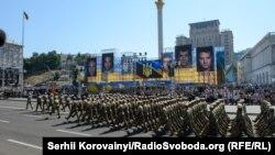 Військовий парад з нагоди Дня незалежності України, Київ, 24 серпня 2015 року
