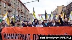 Ռուսաստան - Ռուս ազգայնականների ցույց Մոսկվայում, 1-ը մայիսի, 2011թ.