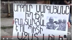 Երթ դեպի «Նուբարաշեն» ՔԿՀ. «Հաց ենք տանում հաց բերողին»