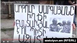 Կրկին կալանավորված «Հաց բերող» Արթուր Սարգսյանը անժամկետ հացադուլ է հայտարարել
