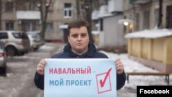 Илья Данилов