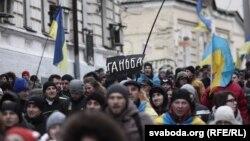 В Киеве не прекращаются акции сторонников евроинтеграции страны