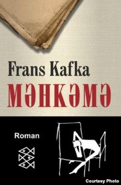 """Image result for """"Məhkəmə"""" romanı"""