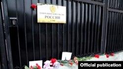 Ошто Кемероводо курман болгондорго арналган гүлдөр.